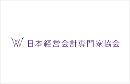 Management Accounting Endowment Research Center (Japan Institute of Management Accounting Professionals)