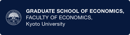 Graduate School of economics, faculty of economics
