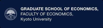 Graduate School of economics, faculty of economics