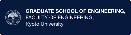 Graduate School of Engineering and faculty of engineering