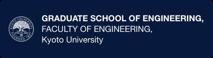 Graduate School of Engineering and faculty of engineering