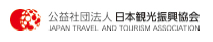 Japan Travel and Tourism Association