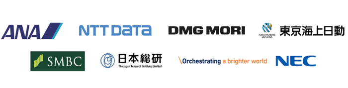 ANA Systems Co., Ltd., NTT DATA Corporation, DMG MORI CO., LTD., Tokio Marine & Nichido Fire, Insurance Co., Ltd., The Japan Research Institute, Limited, NEC Corporation