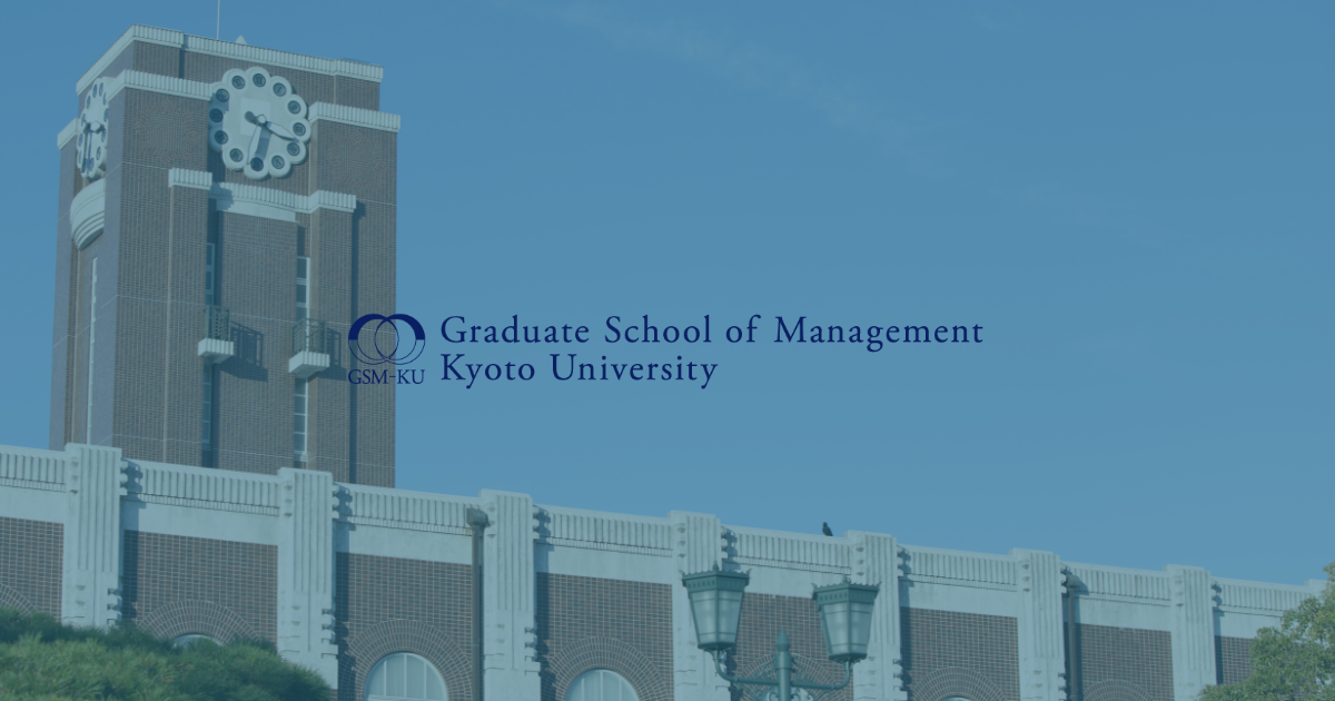 Access | Graduate School of Management, Kyoto University