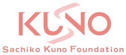 Sachiko Kuno Foundation, Inc.