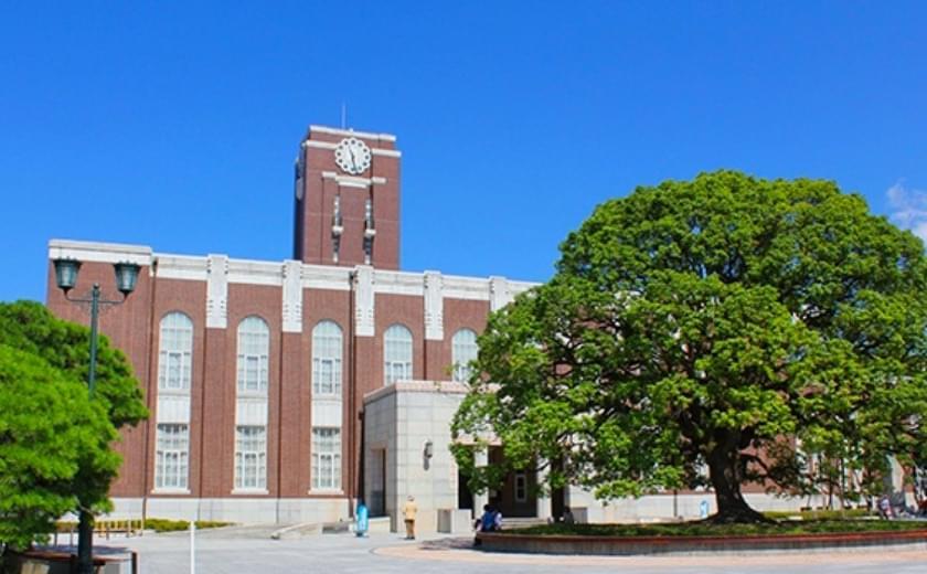 経営研究センター