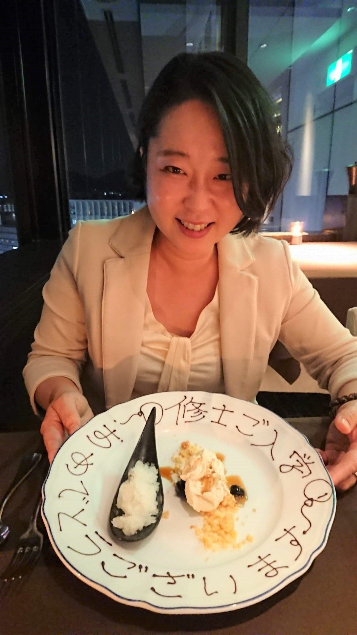 本田 路子さん